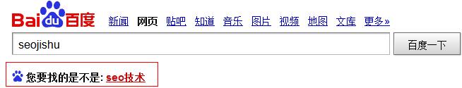 证明seojishu全拼也是可以识别的