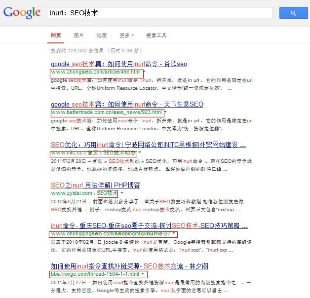 通过Googe搜索SEO技术,inurl结果