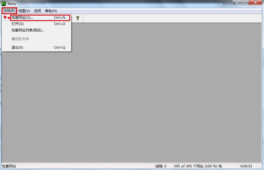 打开xenu后,点击文件-检查网址的截图