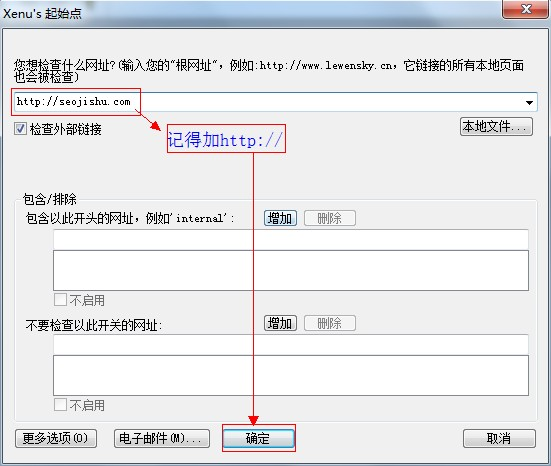 点击检查网址后进行输入网址的截图