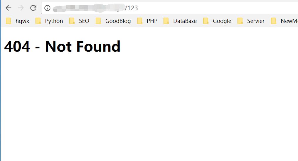 未正确设置404页面