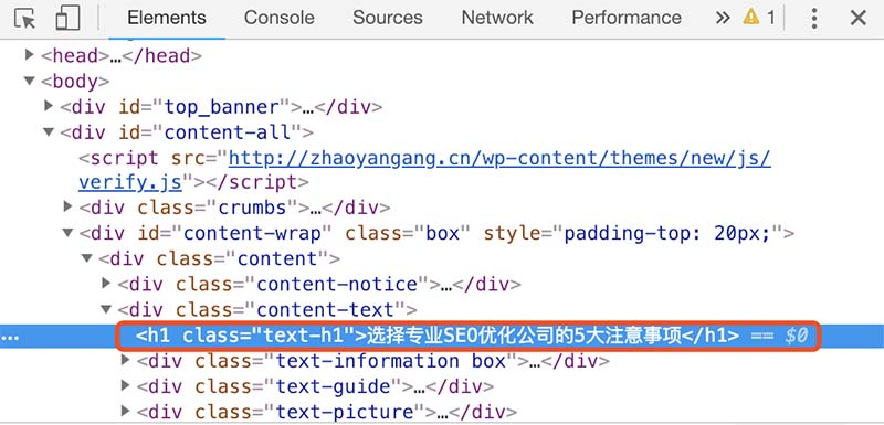 h1标签的代码示例