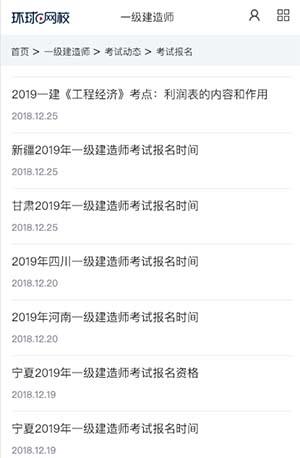 改造前的SEO列表页示例