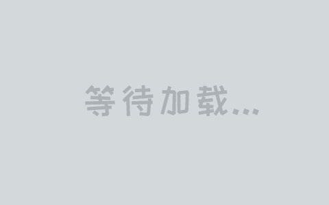 赵彦刚博客导航链接示例图